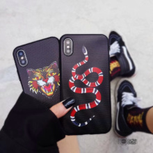 Tiger Snake Phone Case iPhone 6 6S Plus 7 7plus 8 8plus X 10
